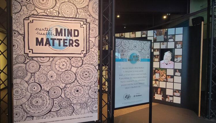 mental-health-mind-matters-exhibit.jpg